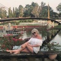 катя, 25 лет, Близнецы, Санкт-Петербург