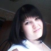 Дарья, 26, г.Куровское