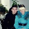 Анастасия, 26, г.Орша