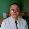 Александр, 25, г.Лисичанск