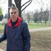 Эдуард, 20, г.Кривой Рог