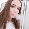 Кристина, 19, г.Барнаул