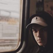 Максим, 18, г.Пушкино
