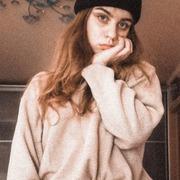 София, 17, г.Жлобин
