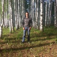 Максим, 35 лет, Рак, Маркс
