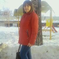 Наталья, 37 лет, Телец, Самара