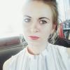 oksana, 18, Kalynivka