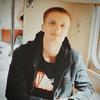 Сергей, 25, г.Северобайкальск (Бурятия)