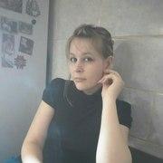 Вика, 28, г.Новокузнецк