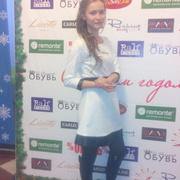 Валентина, 29, г.Саянск