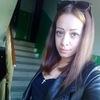 Яна, 24, г.Кричев