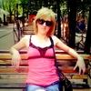 Ирина, 29, г.Чернигов