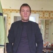 Дима 34 Керчь
