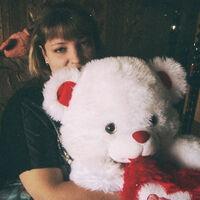 Ирина, 39 лет, Рак, Кондрово