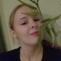 Анастасия, 34 года, Весы, Якутск