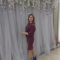Лиана, 44 года, Телец, Симферополь
