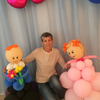 Эля, 31, г.Альметьевск