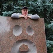 Александр 34 года (Водолей) Новокуйбышевск