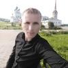 Nick, 30, г.Соликамск