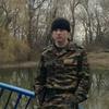 Арнольд, 30, г.Свободный