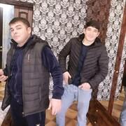 Имран 30 Москва