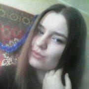Алиса, 22, г.Кисловодск