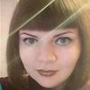 Natalya, 38, Mariinsk