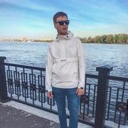 Dannyy, 26, г.Красноярск