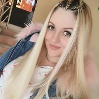 Дарья, 31 год, Скорпион, Омск