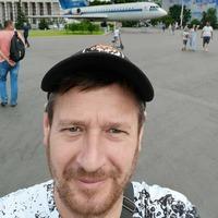 Максим, 40 лет, Лев, Москва