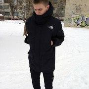 Ilya, 23, г.Междуреченский