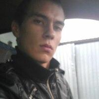 Александр, 31 год, Стрелец, Нижний Новгород