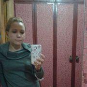 Юлия, 26, г.Мичуринск