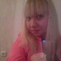 Алиночка, 24 года, Близнецы, Томск
