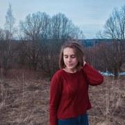 Мария, 16, г.Калуга