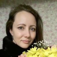 Натали, 36 лет, Козерог, Курск