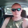 Ivan, 24, Starodub