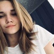 Яна, 16, г.Камышин