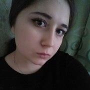 Елизавета, 18, г.Барнаул