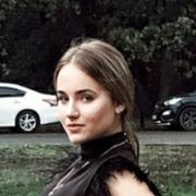 Лера, 25, г.Майкоп