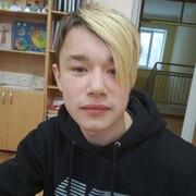 Дмитрий 18 Ярославль