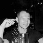 Андрей 41 год (Скорпион) Стерлитамак