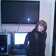 лена 31 год (Весы) Павлово