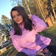 татьяна, 20, г.Лесосибирск