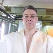 Костя 51 год (Овен) Екатеринбург