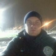 Виталий 35 лет (Овен) Днепр
