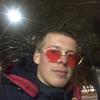 Дима, 30, Чернігів