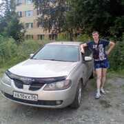 Максим 32 Екатеринбург