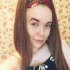 Alena, 22, г.Рязань