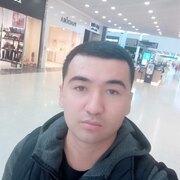 Атхам, 30, г.Богородск